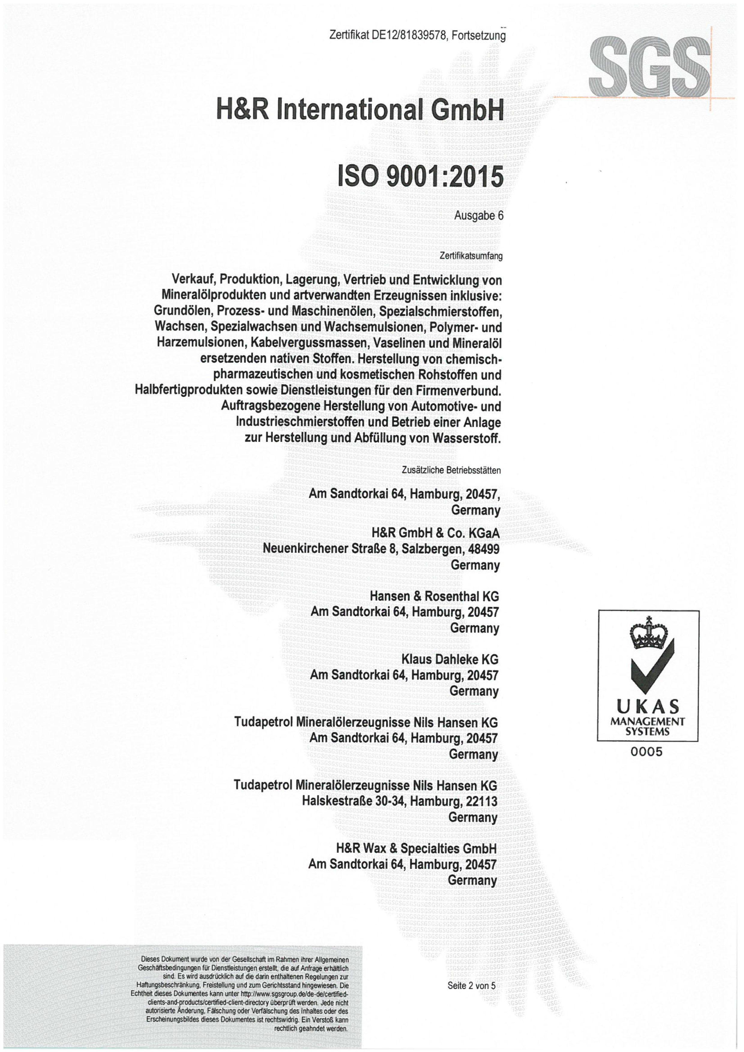 质量管理体系认证(2-2)
