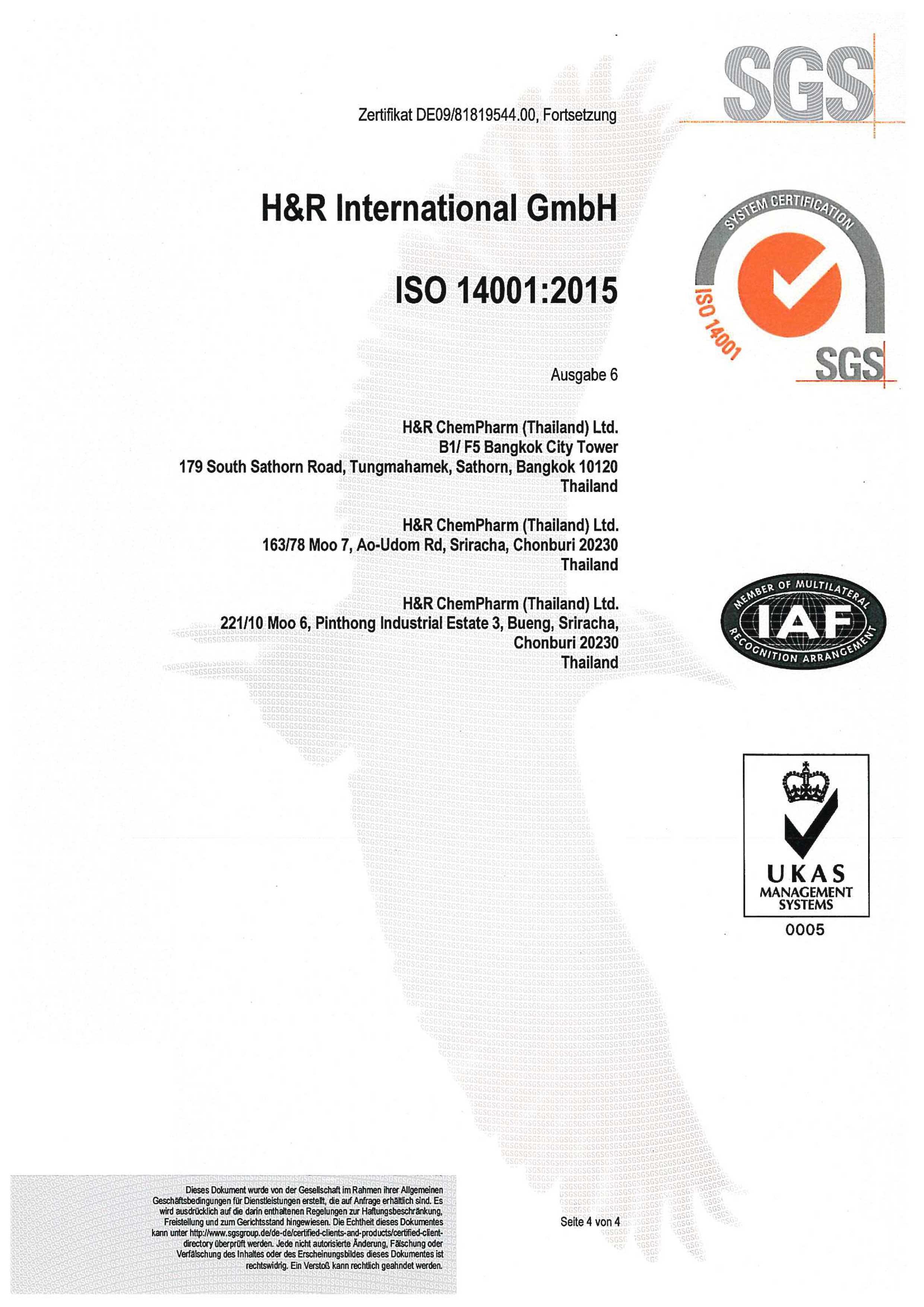 环境管理体系认证(1-4)